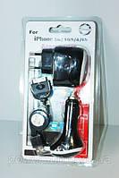 Зарядное устройство для IPhone 3 in one (длинный шнур)