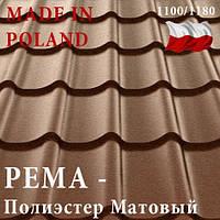 Металлочерепица Монтеррей PEMA 0,5