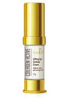 Лифтинг-крем для контура глаз. Серия «Collagen Active» 35+, 15 г.