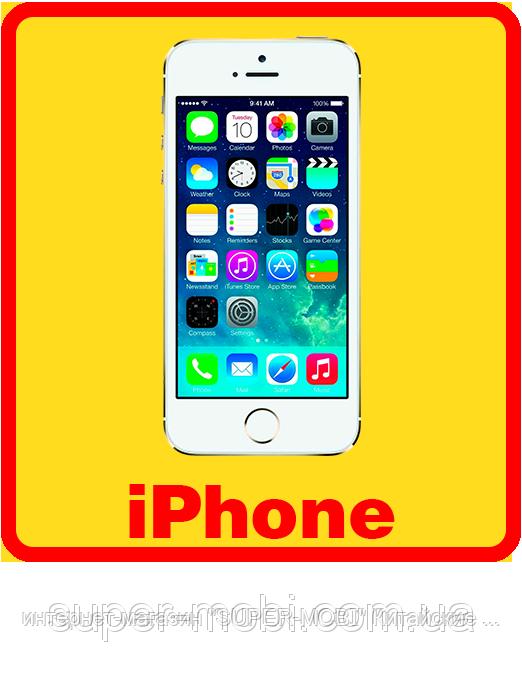 Магазин дешевых телефонов
