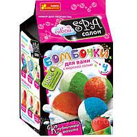 Детский набор бомбочки для ванной Клубничное мохито Ranok-creative