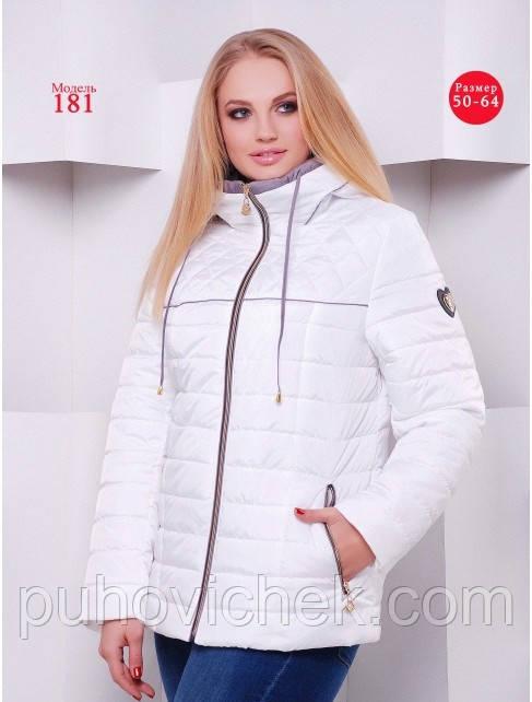 белая куртка осень весна купить