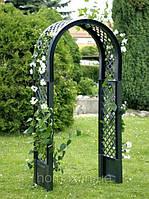 Садовая арка для вьющихся растений зеленая