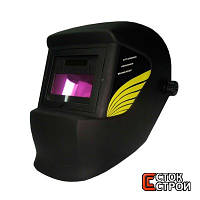 Сварочная маска Хамелеон Forte WH-4000