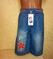Джинсовые шорты детские для девочки