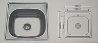 Кухонная мойка Oralux D4848P