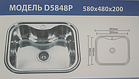 Кухонная мойка Oralux D5848P