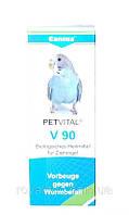 Кормовая добавка Canina 400904 Petvital V 90 для профилактики против глистов у птиц (дражже) 10 г