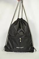Рюкзак котомка Favor городской модель 146-04-1