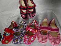 Тапочки детские Виталия 23-27 размеры