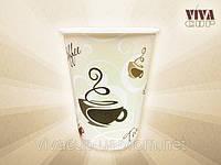 Стаканы под кофе 165 мл