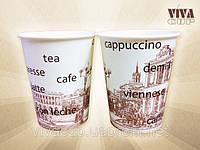 Стаканы  255 мл цветные  под чай, кофе