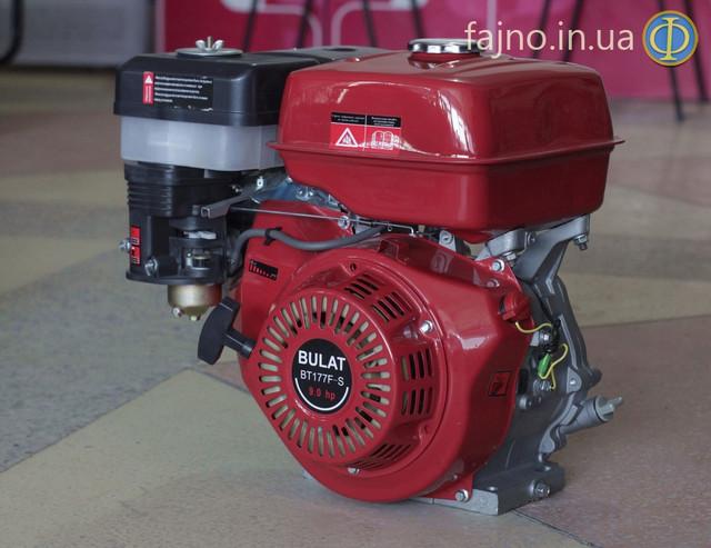 Двигатель бензиновый Bulat BT 177F-S