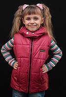 Детская жилетка на синтепоне