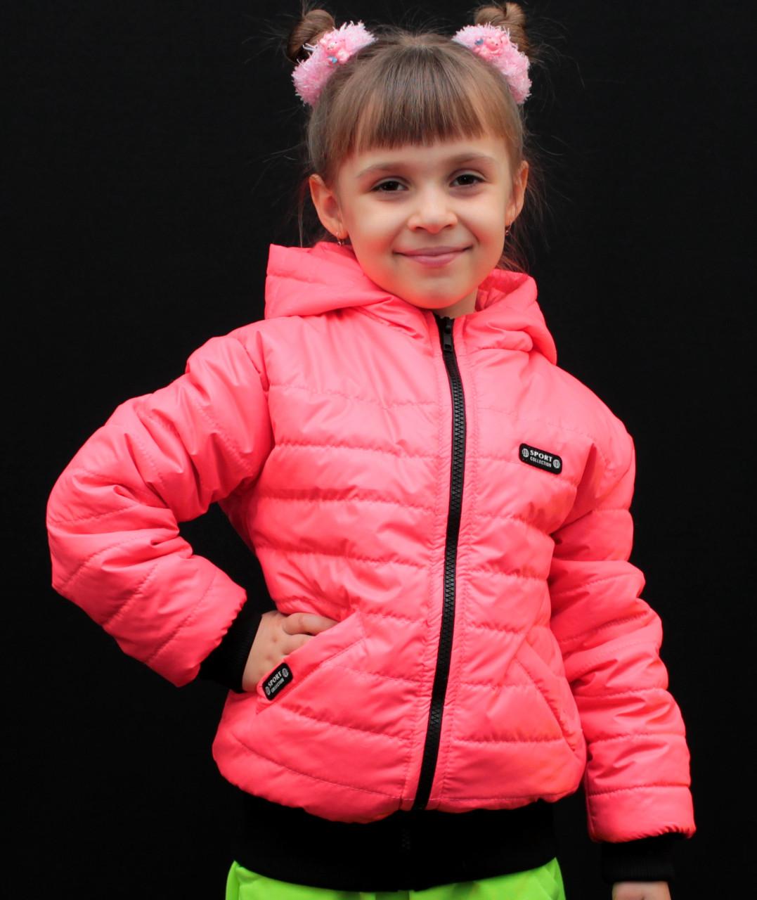Куртки для детей 9 лет фото