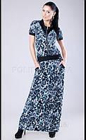 Длинное макси платье с леопардовым принтом от полиит Poliit