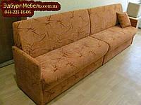 диван ярослава фото