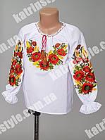"Красочная насыщенная детская вышитая блуза ""Маки"""