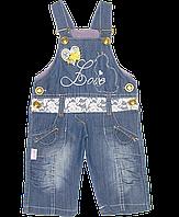 Детский джинсовый комбинезон с вышивкой, Турция, ТМ Ромашка, р. 74, 80, 86