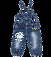 Детский джинсовый комбинезон, ТМ Ромашка, р. 74, Турция