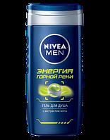 """Nivea мужской гель для душа """"Энергия горной реки""""  250 мл"""