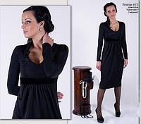 Женское трикотажное платье черного цвета