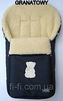 Меховой конверт на овчине Womar № 6 (excluzive) 95х45 см цвет 10 - темно синий