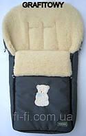 Меховой конверт на овчине Womar № 6 (excluzive) 95х45 см цвет 11 - графит (темно - серый)