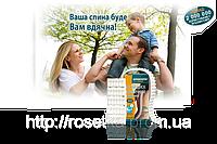 Космодиск (Kosmodisk) — массажер (Словения)