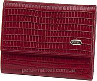 Кожаный женский кошелек Petek 261