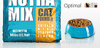 Nutra Mix (НУТРА МИКС) OPTIMAL 22,68 кг корм для кошек