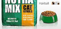 Nutra Mix (Нутра микс) Hairball 22,7 кг выведение комков шерсти