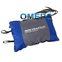 Подушка самонадувная Кемпинг M2-1