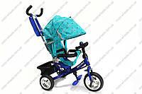 Трехколесные детские с ручкой  велосипеды Azimut trike Купол