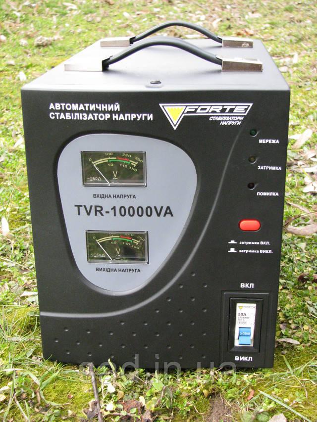 Автоматический стабилизатор напряжения Форте TVR-10000VA