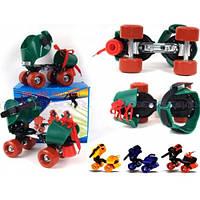 Ролики детские раздвижные для малышей размер 15.5-21 см 15866-0104