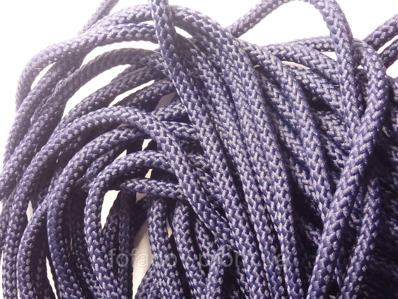 Шнур полиэфирный 5 мм для вязания 792