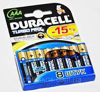 Батарейка Duracell Turbo Max, LR-3 (AАA), уп.8шт