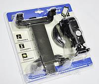 Универсальный автомобильный держатель для планшетов S2206W
