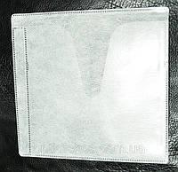 Конверт 2-х сторонний для CD/DVD пластиковый с перфорацией для альбома (скоросшивателя), уп.100шт