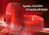Тёплый пол труба Valtec 16x2 с кислородным барьером