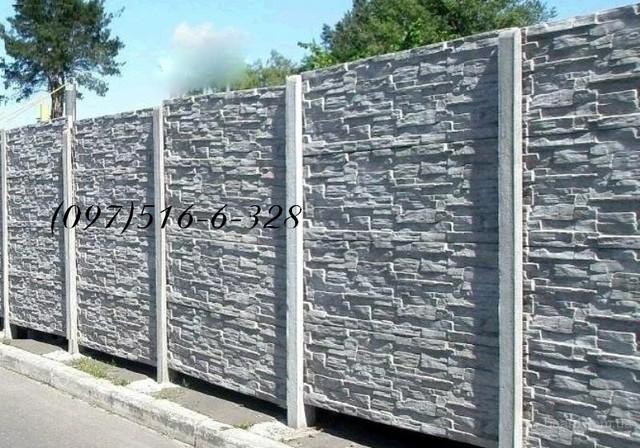 Бетонный (железобетонный), декоративный забор булыжник в минске с информацией о цене и возможности купить (заказать)