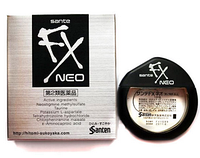 Sante FXNeo японские глазные капли