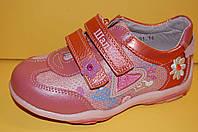 Кроссовки детские для девочек ТМ Шалунишка размер 25
