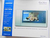 Видеодомофон Commax CDV-70KM