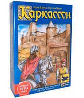 Каркассон.  Средневековье (Carcassonne Rus)