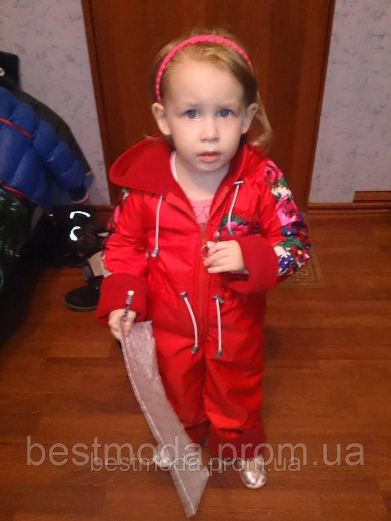 Детский демисезонный комбинезон в стиле Матрешка на рост 98-106