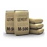 Цемент М-500 без шлаков Д-0, 50 кг