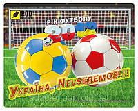 Коврик для мышки Pod Mishkou Рік Футболу, пластик.