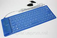 Клавіатура KBF-520-BL, резиновая, синяя; защита от воды и пыли
